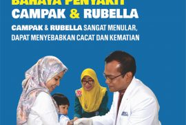 Poster vaksin MR Rumah Sakit UGM